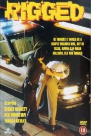 Попавший в западню (1986)