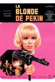 Блондинка из Пекина (Пекинская блондинка) (1967)