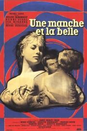 Нищий и красавица (1957)